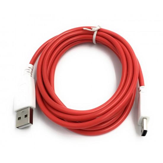 FUHU NABI USB CORD CHARGER